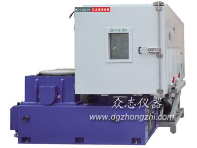 温度/湿度/振动三综合环境试验机